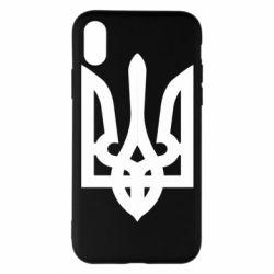Чехол для iPhone X Жирный Герб Украины - FatLine