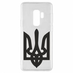 Чехол для Samsung S9+ Жирный Герб Украины - FatLine