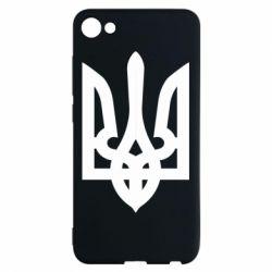 Чехол для Meizu U10 Жирный Герб Украины - FatLine