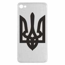 Чехол для Meizu U20 Жирный Герб Украины - FatLine