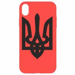 Чехол для iPhone XR Жирный Герб Украины - FatLine