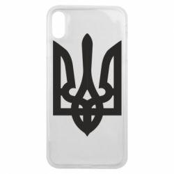 Чехол для iPhone Xs Max Жирный Герб Украины - FatLine