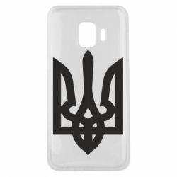 Чехол для Samsung J2 Core Жирный Герб Украины - FatLine