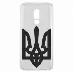Чехол для Meizu 16 Жирный Герб Украины - FatLine