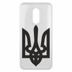 Чехол для Meizu 16 plus Жирный Герб Украины - FatLine
