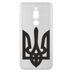 Чехол для Meizu Note 8 Жирный Герб Украины - FatLine