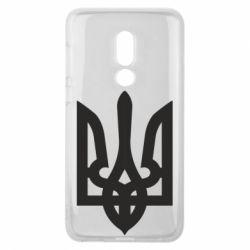 Чехол для Meizu V8 Жирный Герб Украины - FatLine