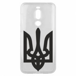 Чехол для Meizu X8 Жирный Герб Украины - FatLine