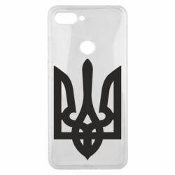Чехол для Xiaomi Mi8 Lite Жирный Герб Украины - FatLine