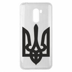 Чехол для Xiaomi Pocophone F1 Жирный Герб Украины - FatLine