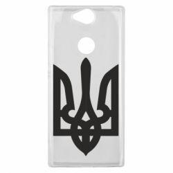 Чехол для Sony Xperia XA2 Plus Жирный Герб Украины - FatLine