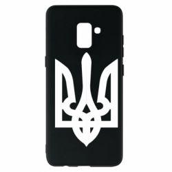Чехол для Samsung A8+ 2018 Жирный Герб Украины - FatLine