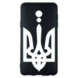 Чехол для Meizu 15 Lite Жирный Герб Украины - FatLine
