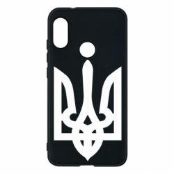 Чехол для Mi A2 Lite Жирный Герб Украины - FatLine