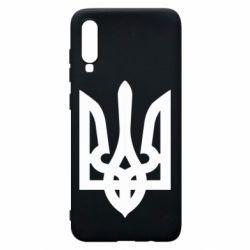 Чехол для Samsung A70 Жирный Герб Украины