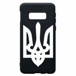 Чехол для Samsung S10e Жирный Герб Украины