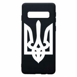 Чехол для Samsung S10 Жирный Герб Украины