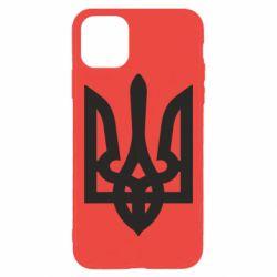 Чехол для iPhone 11 Pro Max Жирный Герб Украины