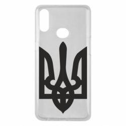Чехол для Samsung A10s Жирный Герб Украины