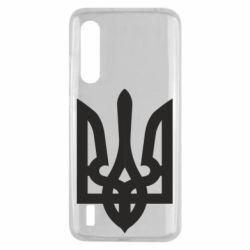 Чехол для Xiaomi Mi9 Lite Жирный Герб Украины