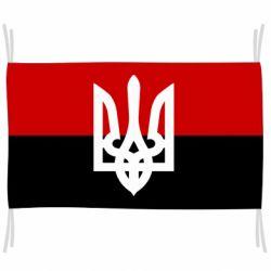 Флаг Жирный Герб Украины