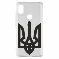 Чехол для Xiaomi Redmi S2 Жирный Герб Украины