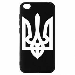 Чехол для Xiaomi Redmi Go Жирный Герб Украины