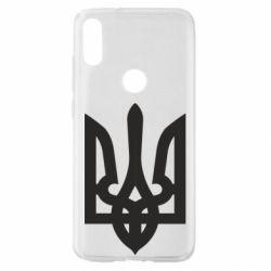Чехол для Xiaomi Mi Play Жирный Герб Украины