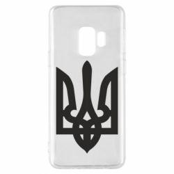 Чехол для Samsung S9 Жирный Герб Украины - FatLine