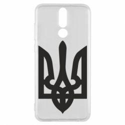 Чехол для Huawei Mate 10 Lite Жирный Герб Украины - FatLine