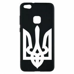 Чехол для Huawei P10 Lite Жирный Герб Украины - FatLine