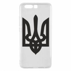 Чехол для Huawei P10 Plus Жирный Герб Украины - FatLine