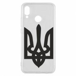 Чехол для Huawei P20 Lite Жирный Герб Украины - FatLine