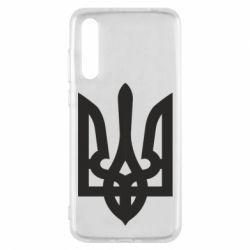 Чехол для Huawei P20 Pro Жирный Герб Украины - FatLine