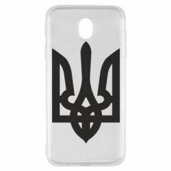 Чехол для Samsung J7 2017 Жирный Герб Украины - FatLine