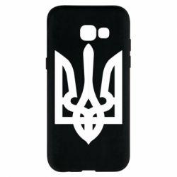 Чехол для Samsung A5 2017 Жирный Герб Украины - FatLine
