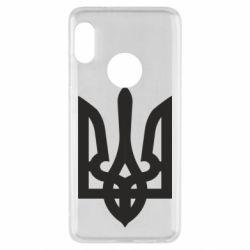 Чехол для Xiaomi Redmi Note 5 Жирный Герб Украины - FatLine