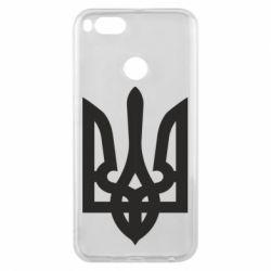 Чехол для Xiaomi Mi A1 Жирный Герб Украины - FatLine