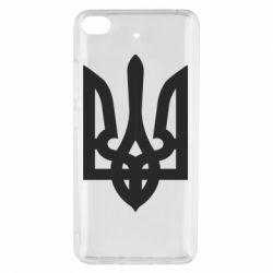 Чехол для Xiaomi Mi 5s Жирный Герб Украины - FatLine