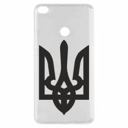 Чехол для Xiaomi Mi Max 2 Жирный Герб Украины - FatLine