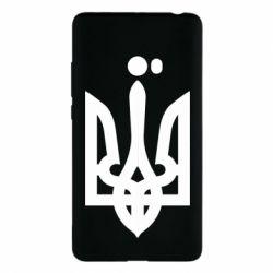 Чехол для Xiaomi Mi Note 2 Жирный Герб Украины - FatLine