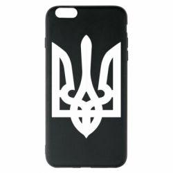 Чехол для iPhone 6 Plus/6S Plus Жирный Герб Украины - FatLine