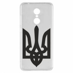 Чехол для Xiaomi Redmi 5 Жирный Герб Украины - FatLine