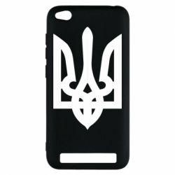 Чехол для Xiaomi Redmi 5a Жирный Герб Украины - FatLine