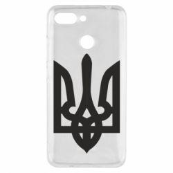 Чехол для Xiaomi Redmi 6 Жирный Герб Украины - FatLine