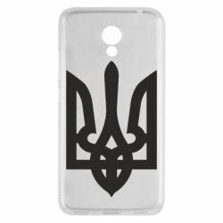 Чехол для Meizu M5c Жирный Герб Украины - FatLine