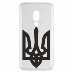 Чехол для Meizu 15 Жирный Герб Украины - FatLine