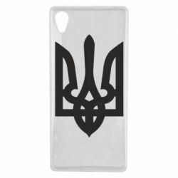 Чехол для Sony Xperia X Жирный Герб Украины - FatLine