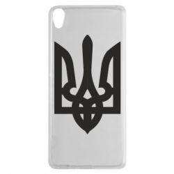 Чехол для Sony Xperia XA Жирный Герб Украины - FatLine