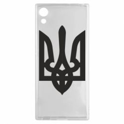 Чехол для Sony Xperia XA1 Жирный Герб Украины - FatLine